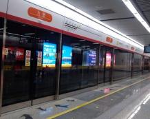 杭州地铁2
